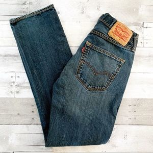 Levi's | Vintage 501 High Waisted Mom Jeans